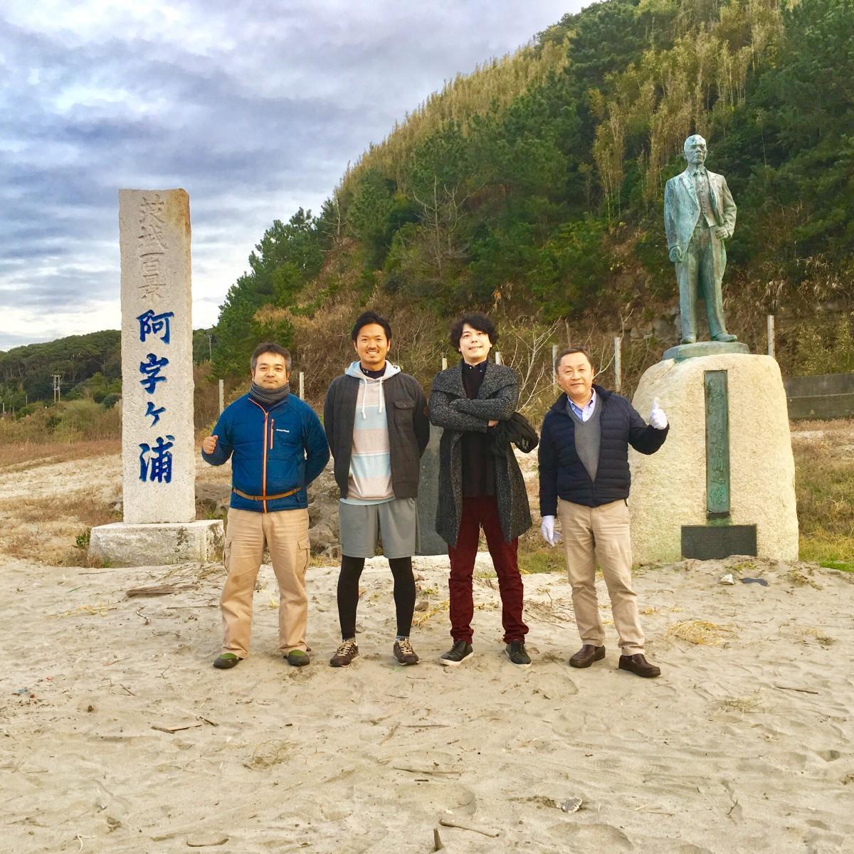 (左から)「イバフォルニア・プロジェクト」メンバーの小池さん、小野瀬さん、横須賀さん、黒澤さん