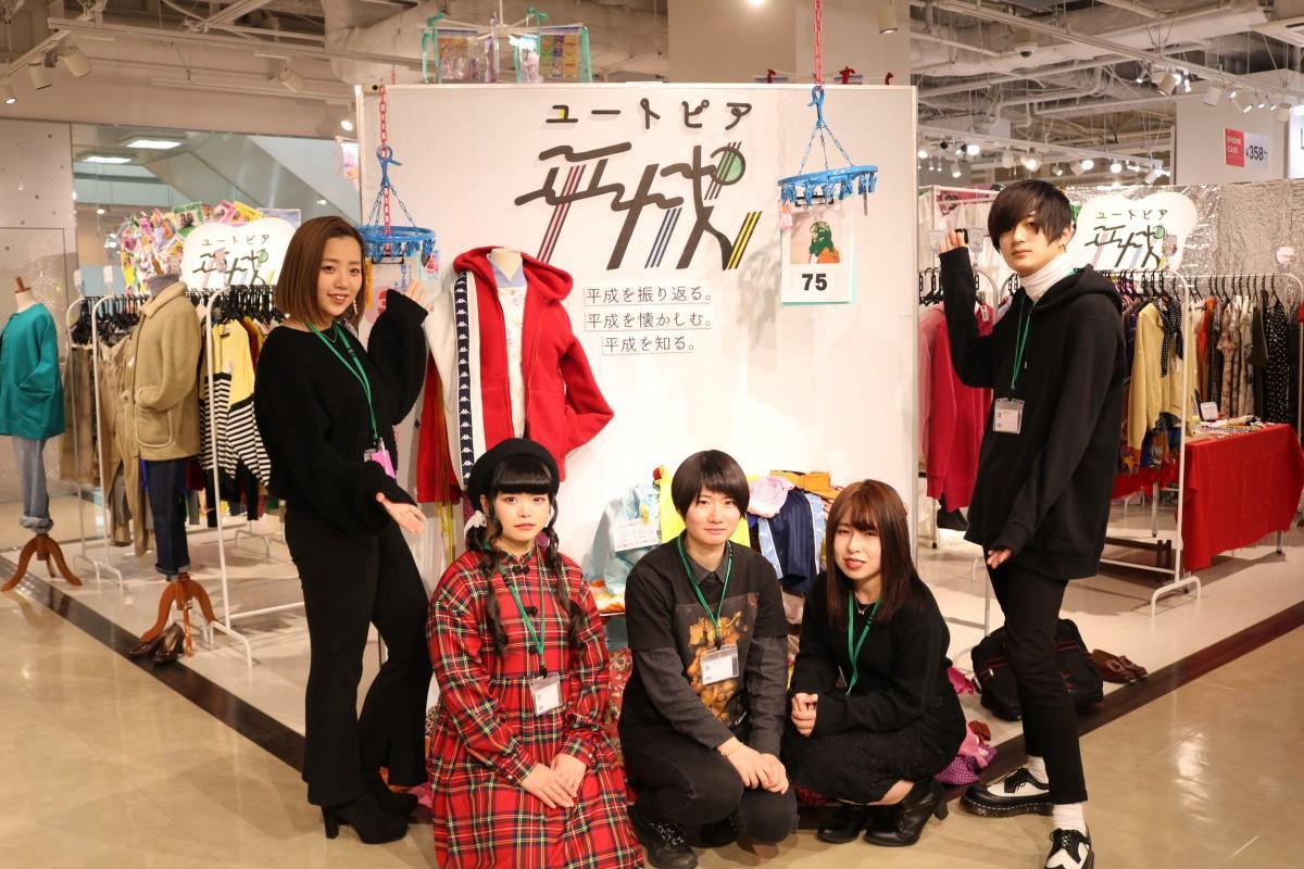 水戸オーパの店舗前で笑顔を見せる文化デザイナー学院ファッションコーディネート学科の学生