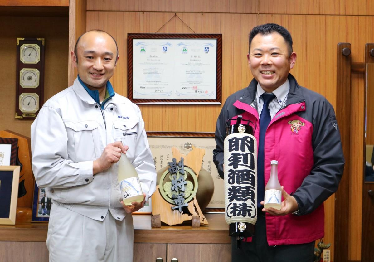 (左から)「SABA de CHU(さば で ちゅう)」を手にする藤枝さんと加藤木さん