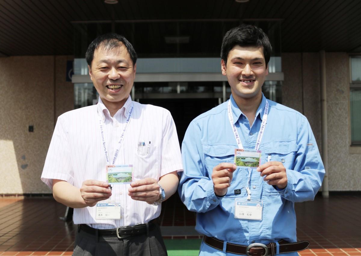 浄水管理事務所の青木伸一さん(左)と小澤和幸さん(右)