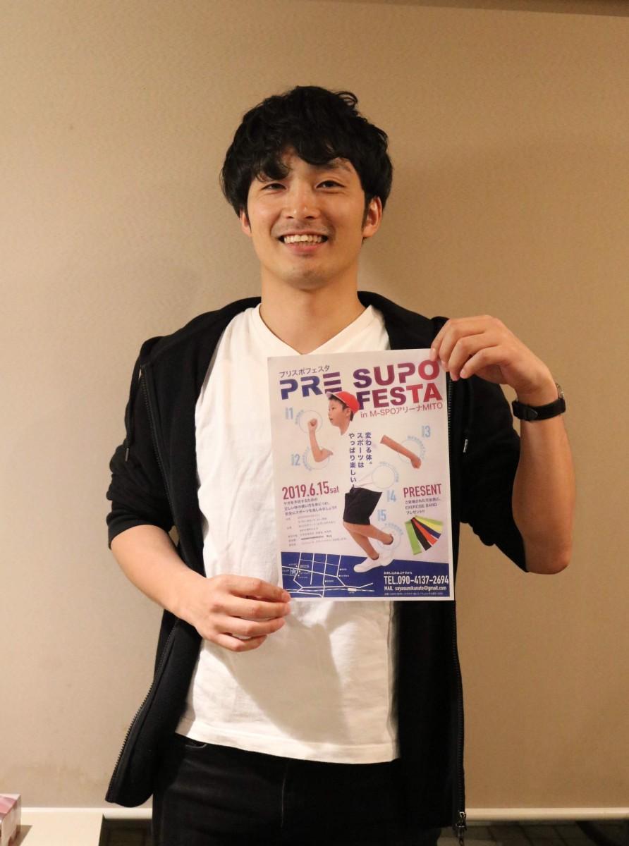 参加を呼び掛ける佐川修平さん
