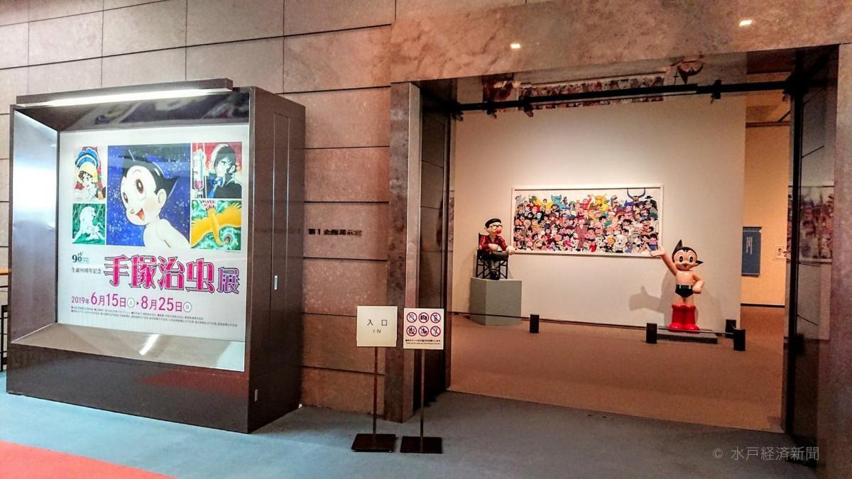 「生誕90周年記念 手塚治虫展」の様子