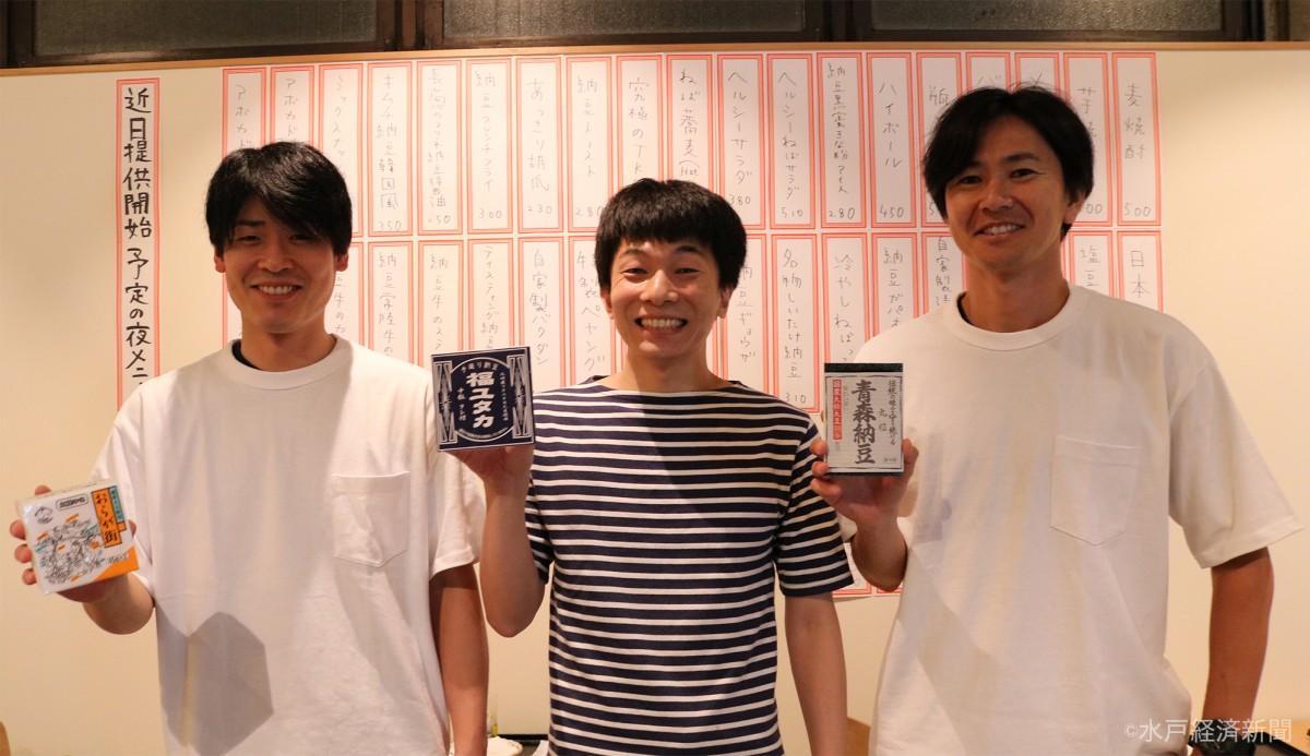 プレオープンで笑顔を見せる「納豆」の(左から)益子翼さん、宮下裕任さん、大江雄太さん