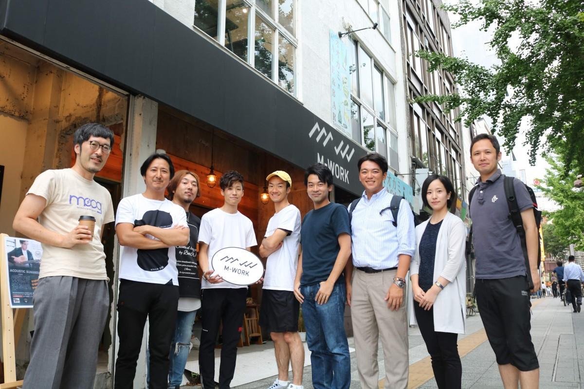 主催のM-WorkとHakko Labのメンバー