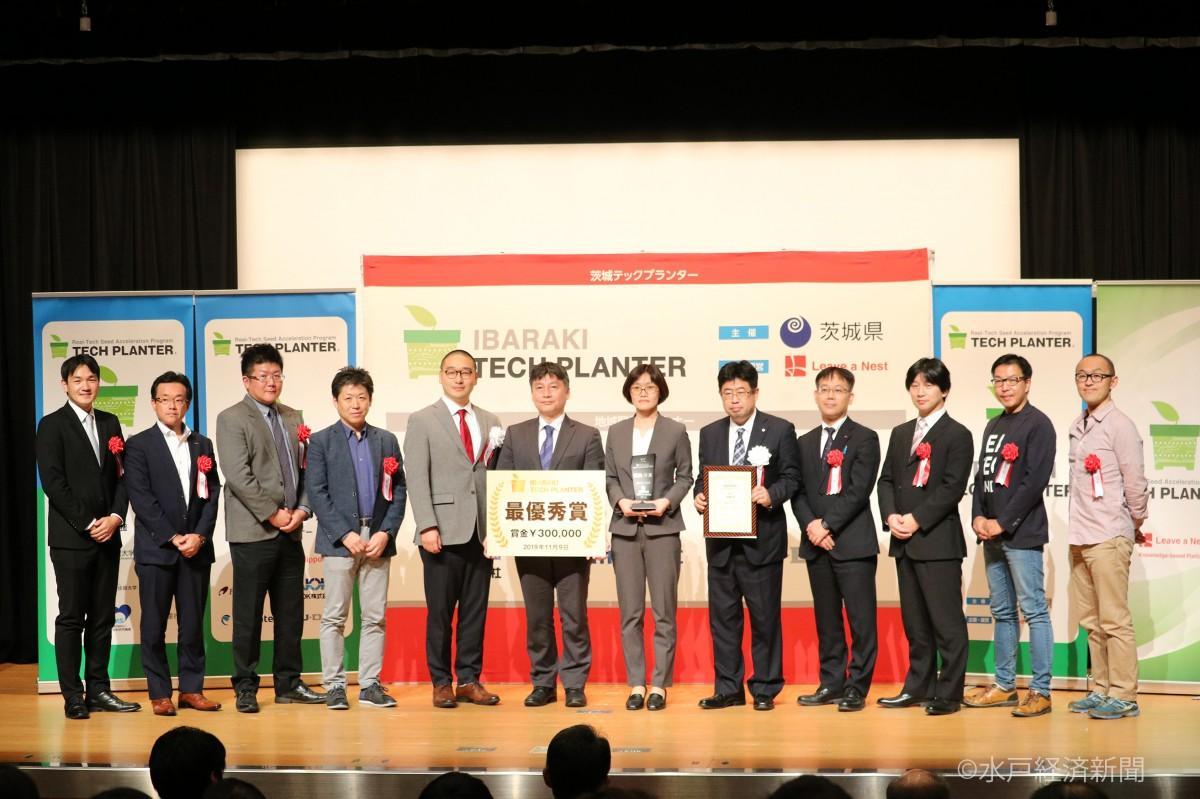 「第3回茨城テックプラングランプリ」最優秀賞の「Voice Comms」と審査員