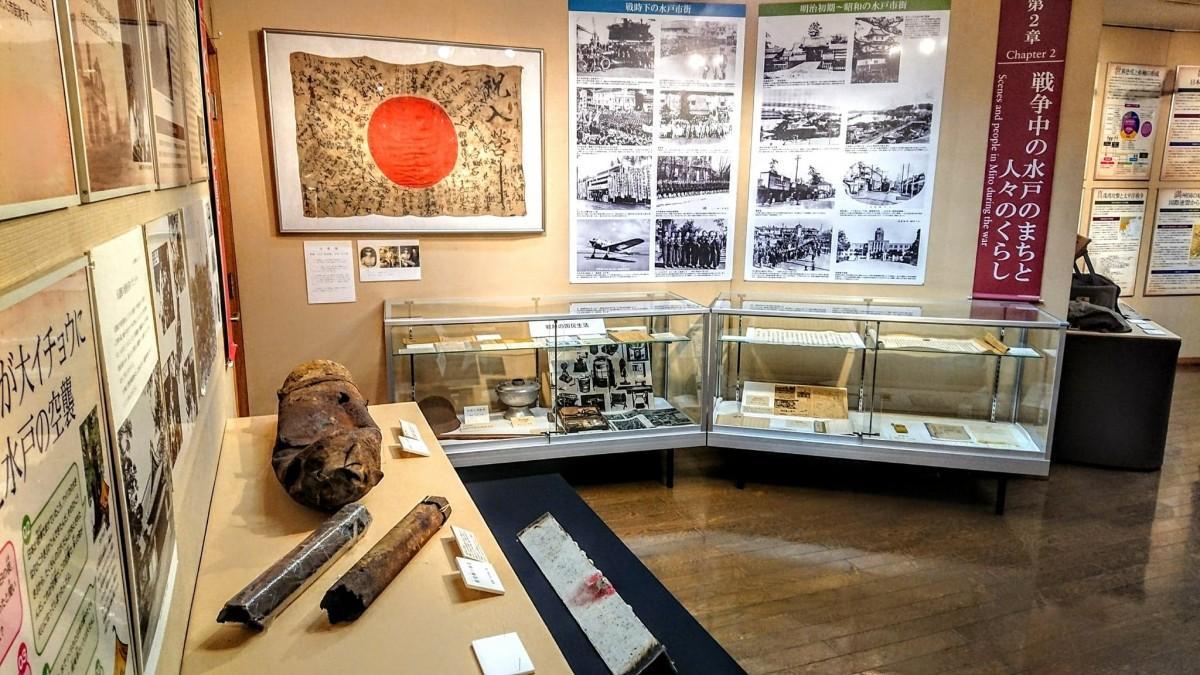 水戸市平和記念館の展示