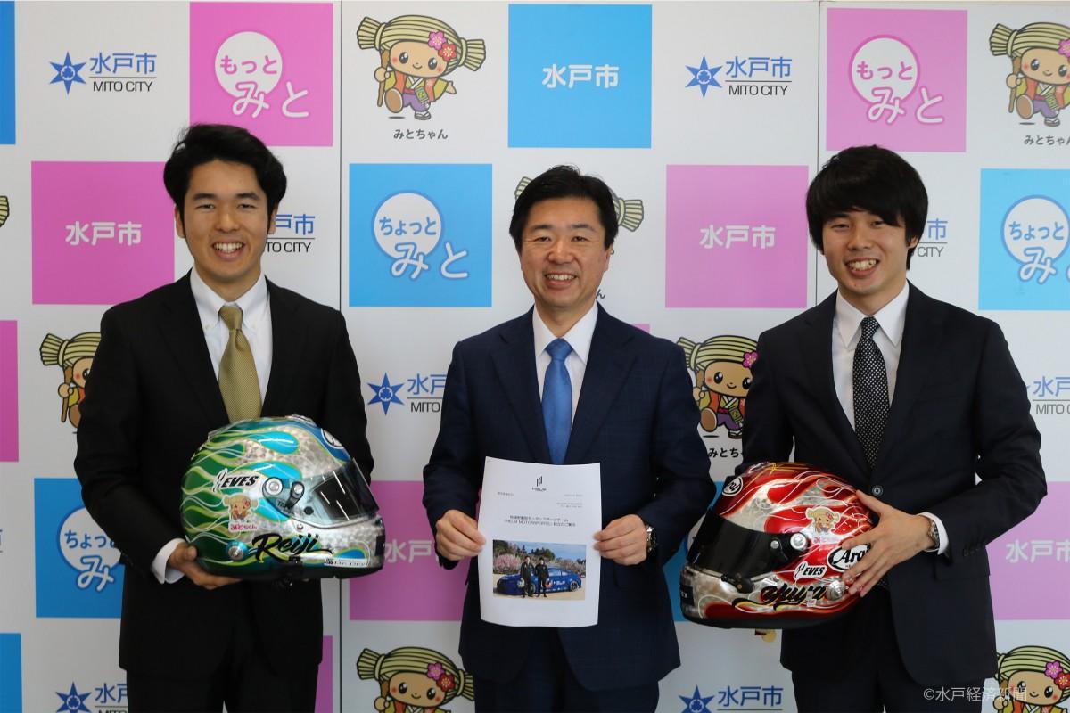 左から弟の平木玲次さん、高橋靖市長、兄の平木湧也さん