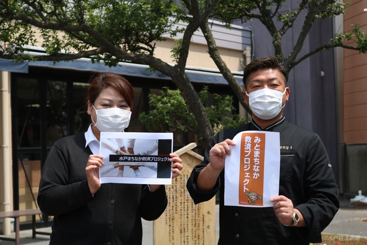 (左から)「こんな時こそみんなで」呼び掛ける松本さんと井川さん