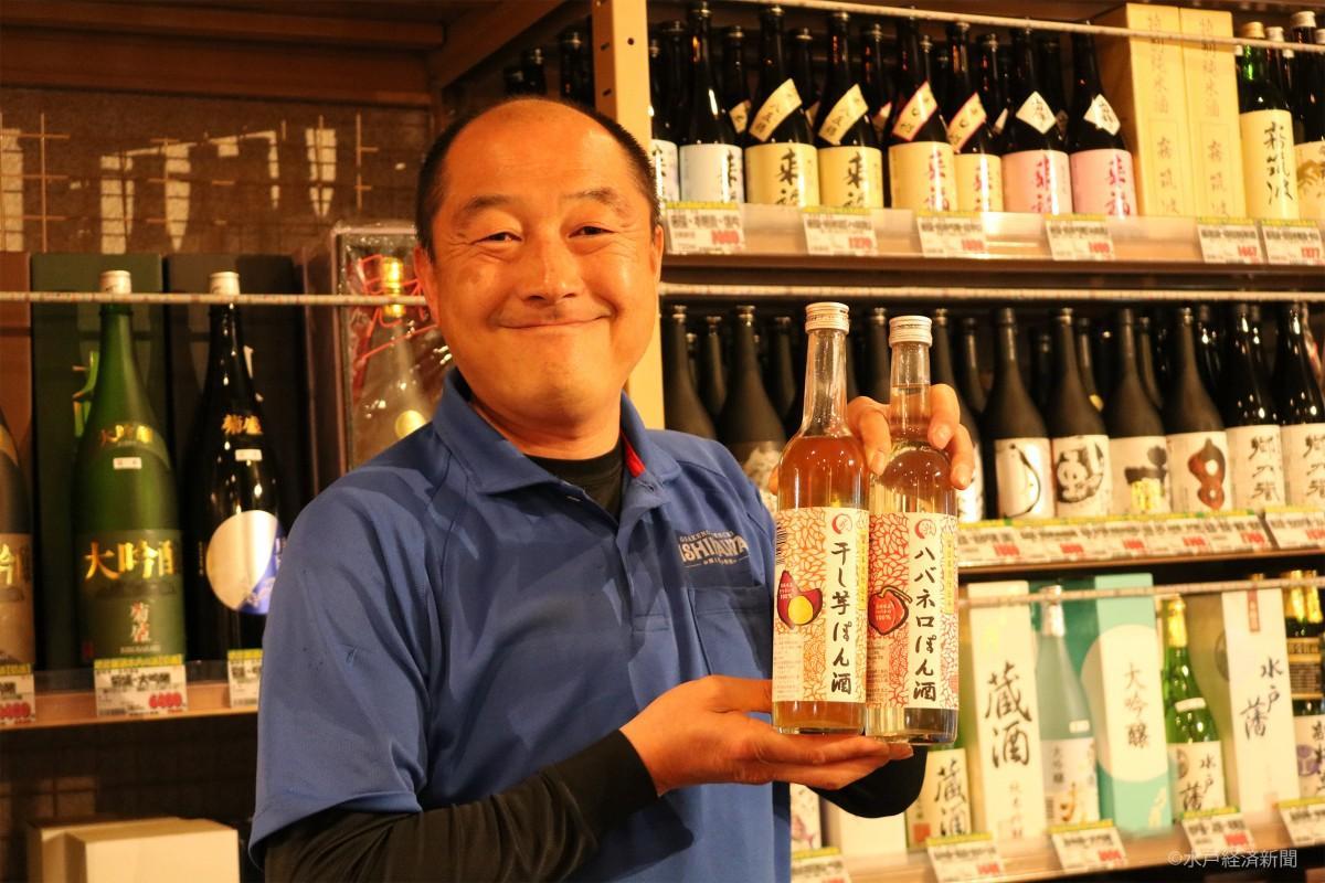 「激ハバネロぽん酒」「炙干し芋ぽん酒」を手にする横山さん