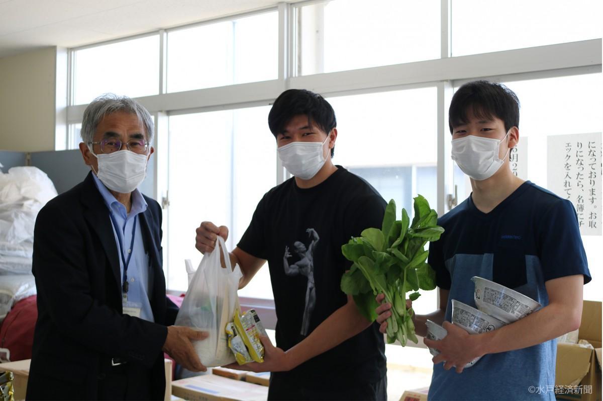 茨城 県庁 生協