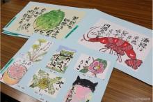ひたちなか海浜鉄道で「絵手紙列車」運行へ 全国からの絵手紙作品展示