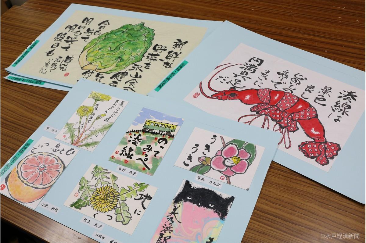 「美乃浜学園の新駅ができるよ!」テーマに寄せられた絵手紙