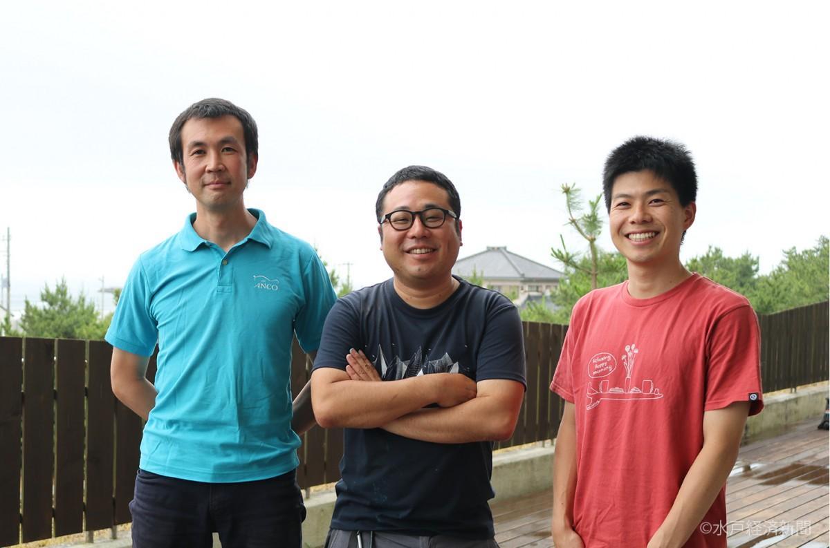 (左から)リサーチプログラムを進める高橋さん、栗原さん、飯島さん