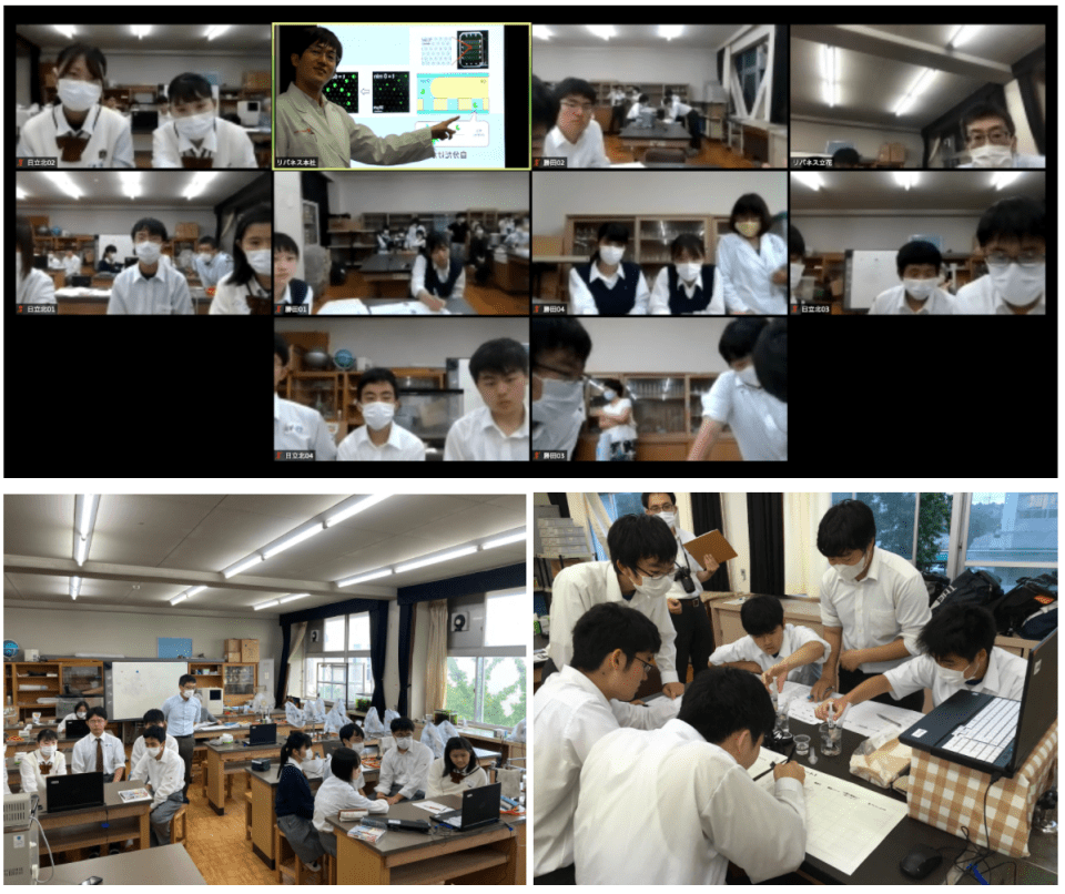 オンライン実験教室の様子