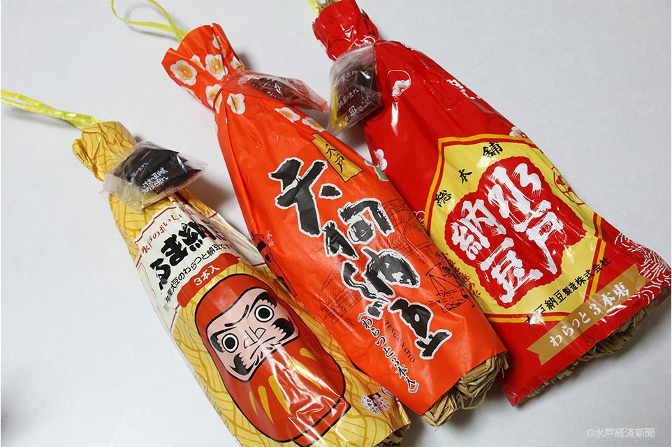 「だるま食品」「笹沼五郎商店」「水戸納豆製造」の「わらつと納豆」