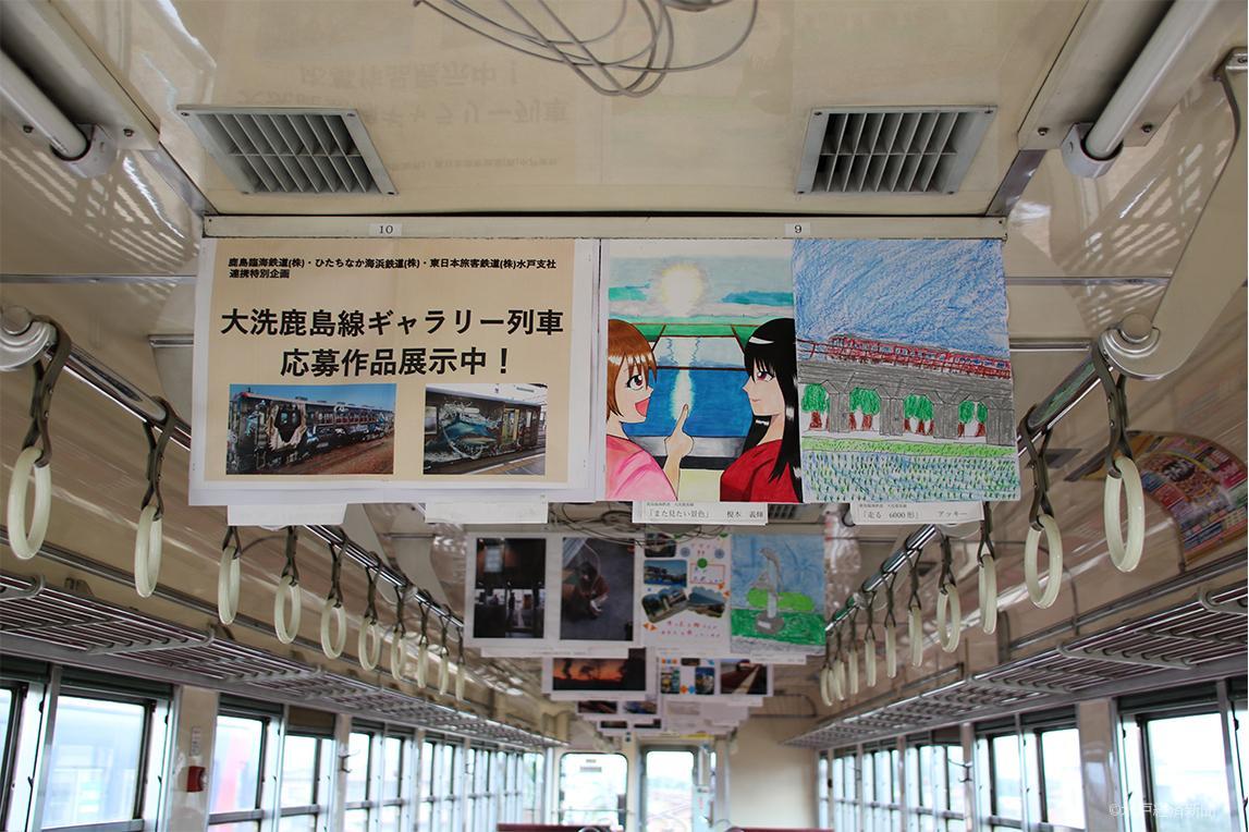 大洗鹿島線ギャラリー列車