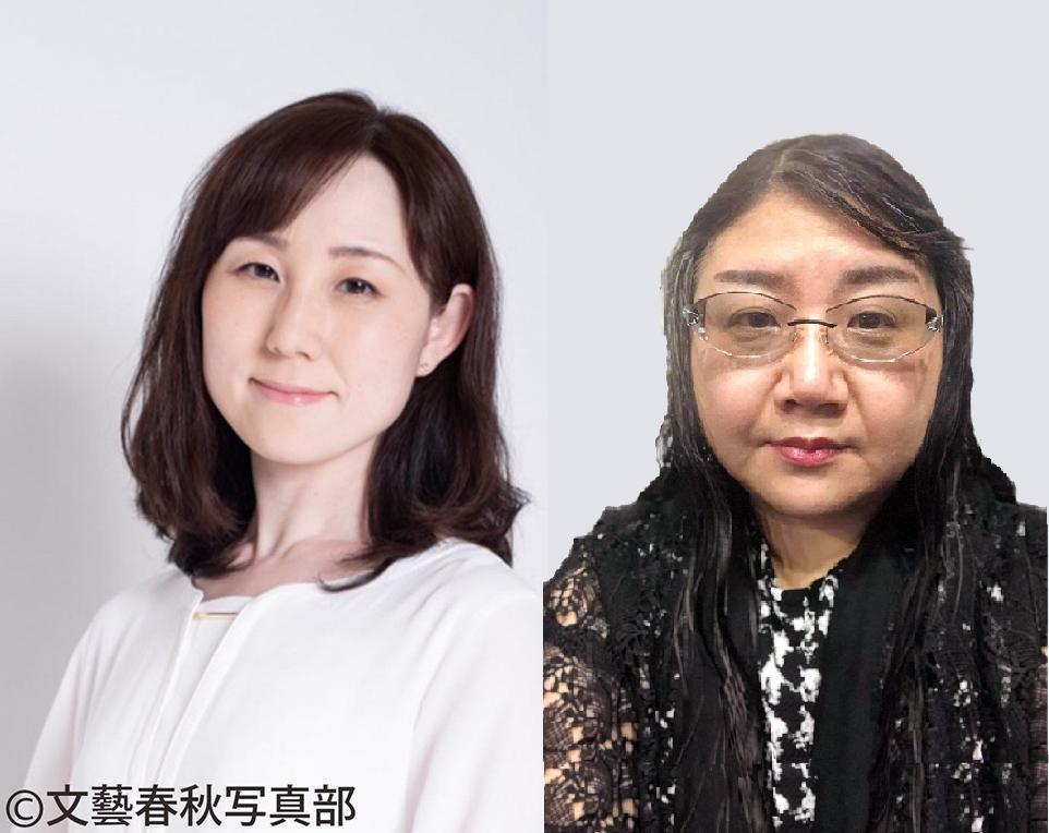 (左から)講演する千葉とも子さん( © 文藝春秋写真部 ) 、秋山香乃(かの)さん