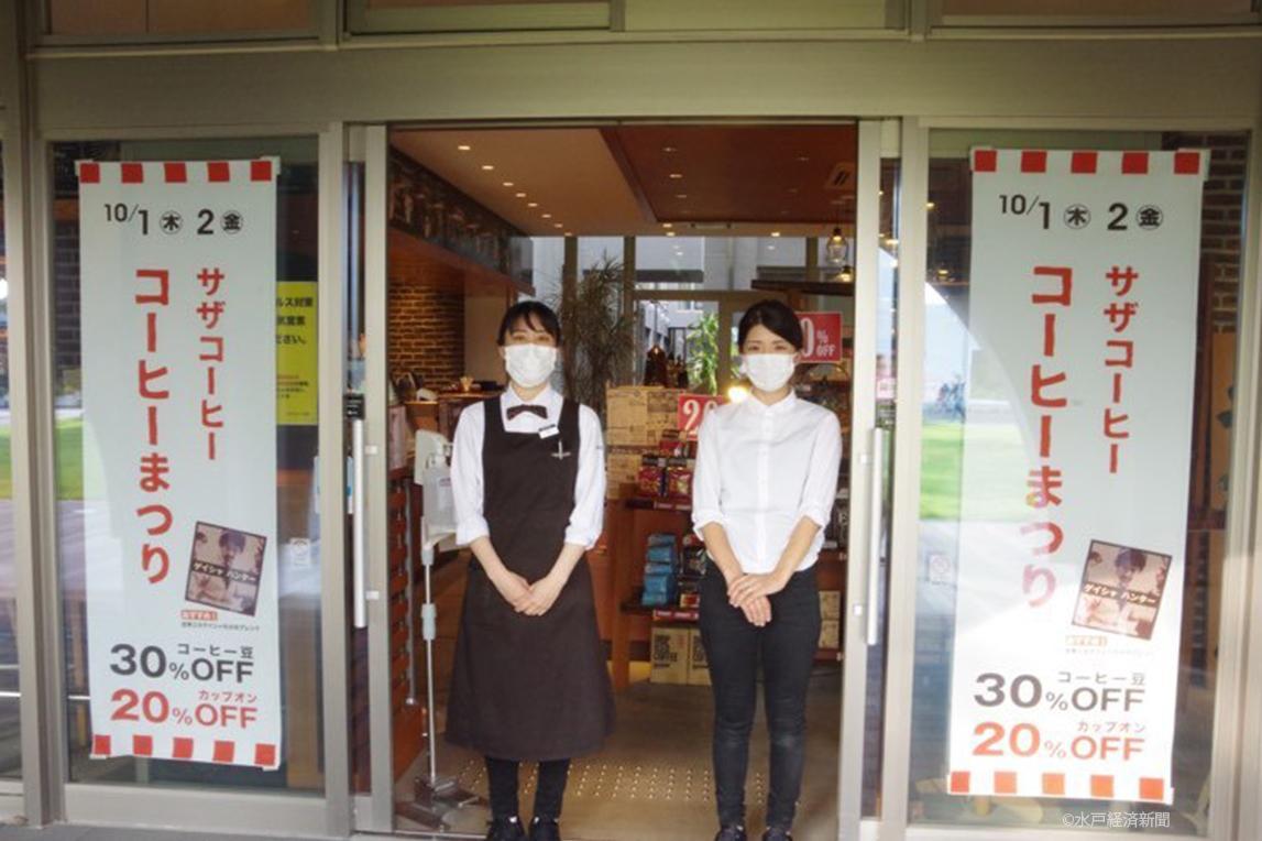 (左から)店員の安優希さんと店長の田所愛美さん