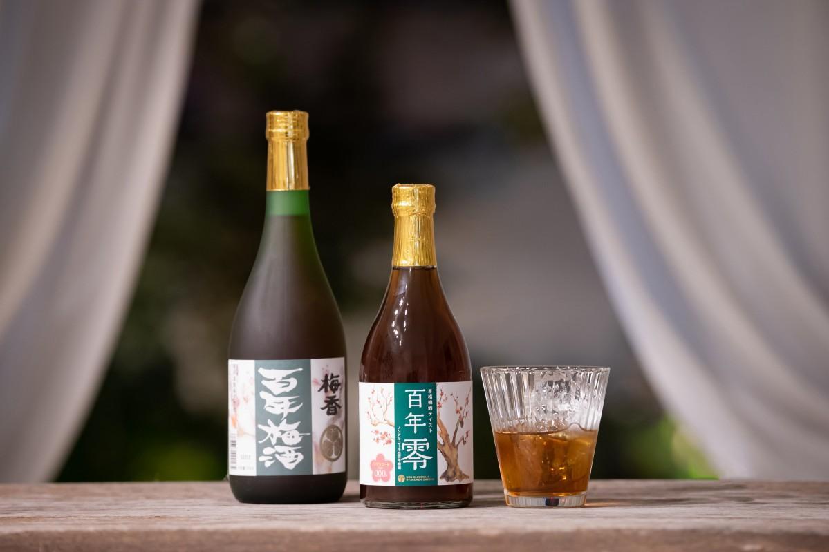 (左から)百年梅酒720ミリ、百年零-ZERO-500ミリ