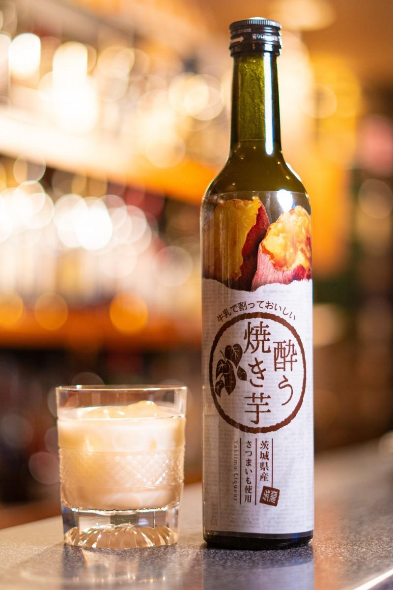 酔う焼き芋(提供=明利酒類)