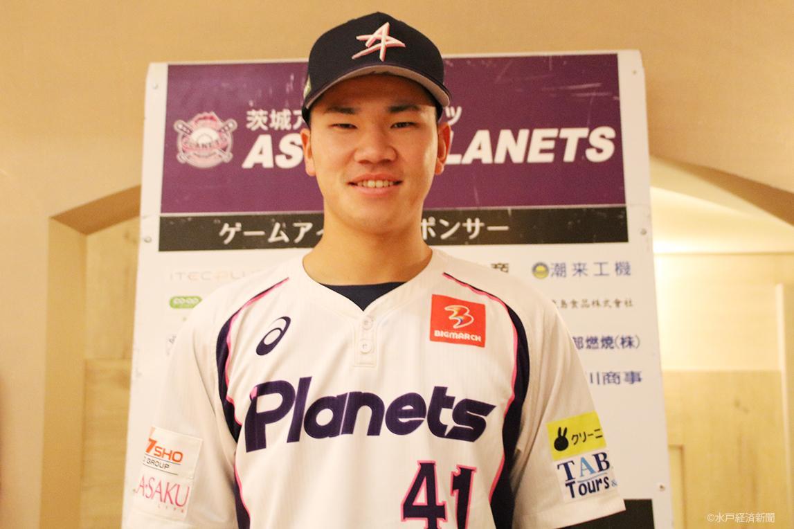 茨城アストロプラネッツのユニホーム姿の小沼健太選手
