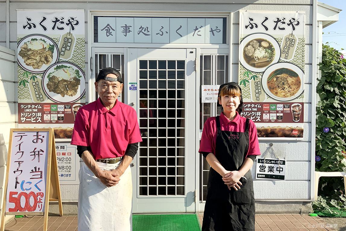 (左から)オーナーの福田光雄さん、店長の福田初枝さん