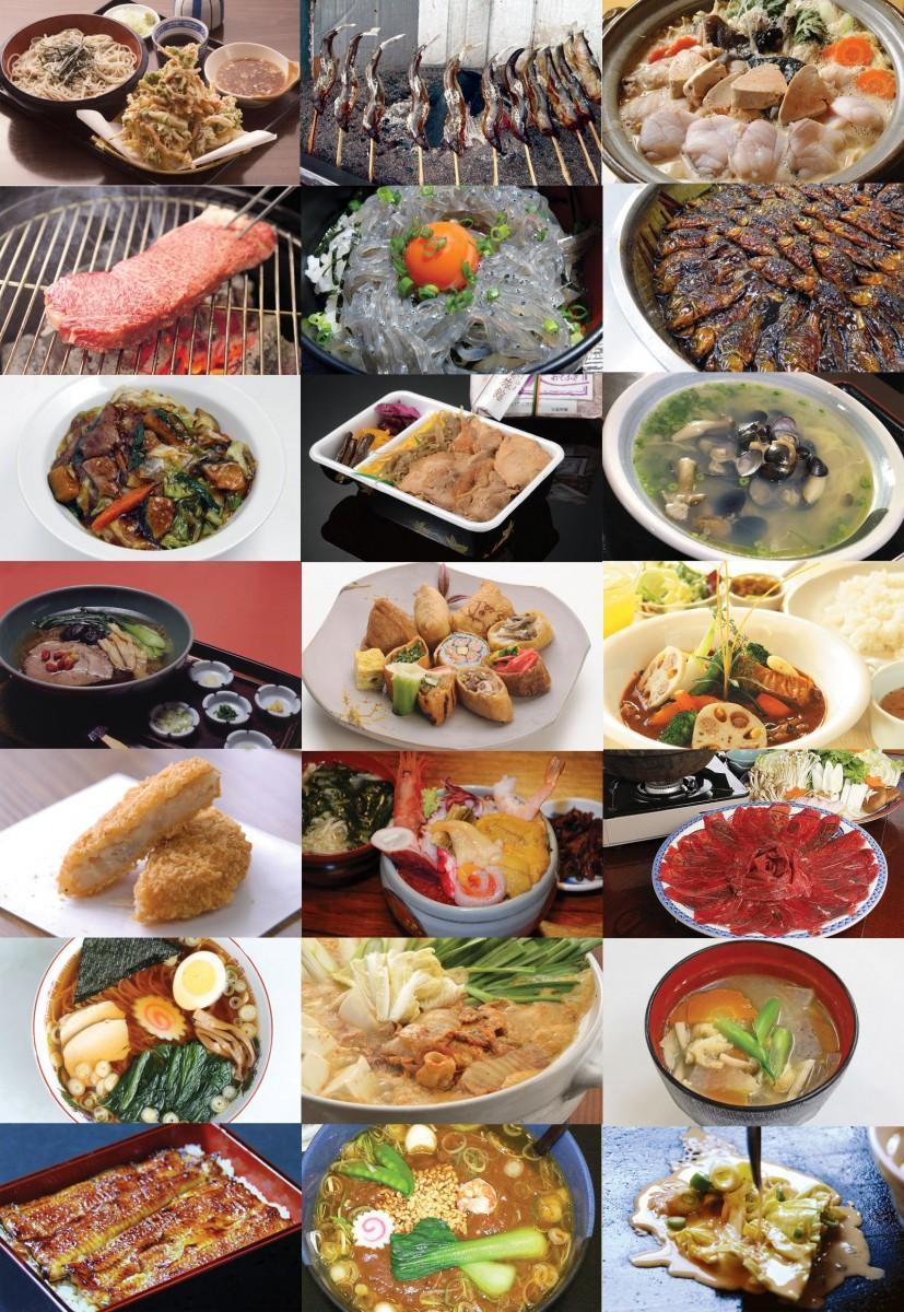 茨城県の名物料理(一部)