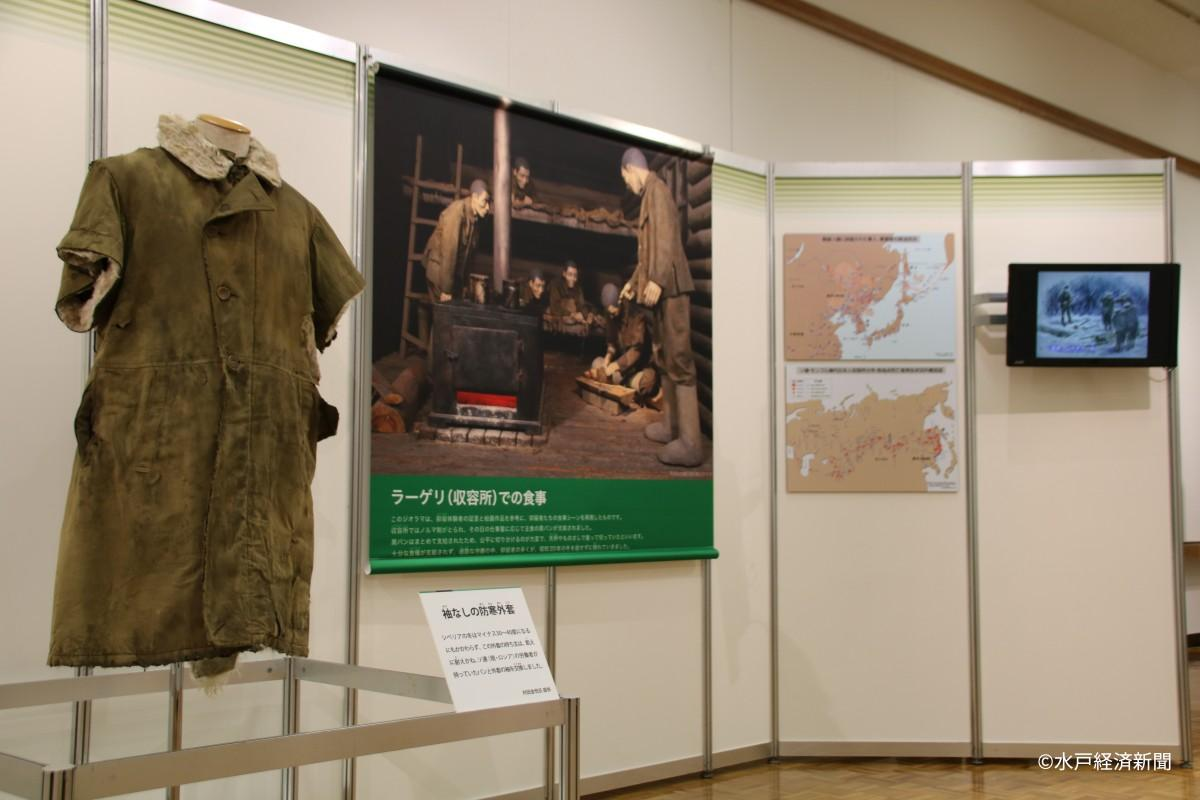 シベリアで飢えに耐えかね、現地の労働者が持っていたパンと外套の袖を交換したという「袖なしの防寒外套」