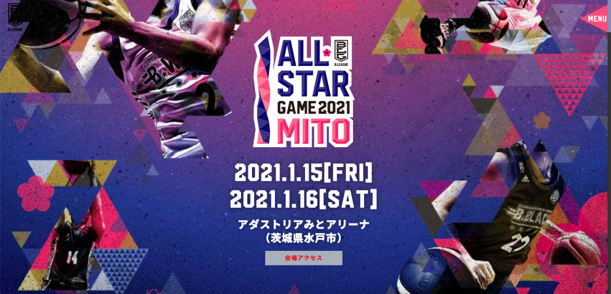 「B.LEAGUE ALL-STAR GAME 2021 IN MITO」TOP