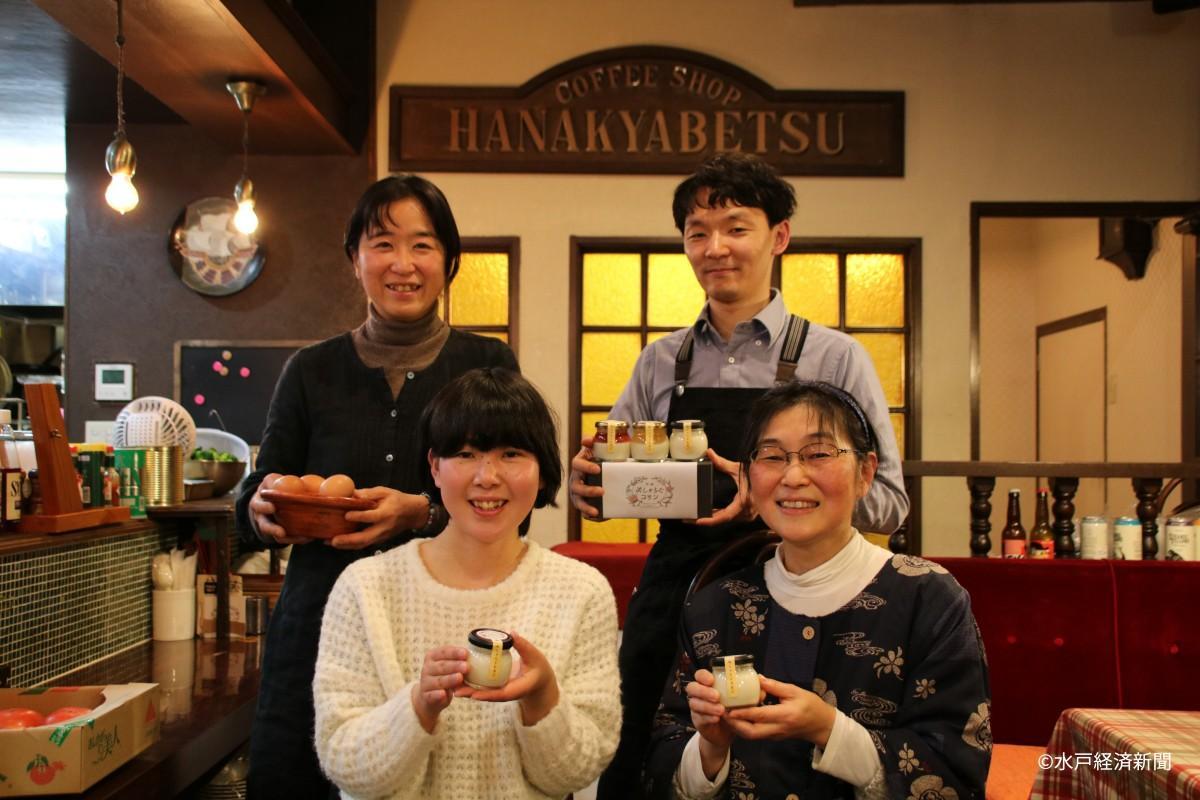 (後列左から)北山さん、嶋田さん(前列左から)飯田さん、畑岡さん