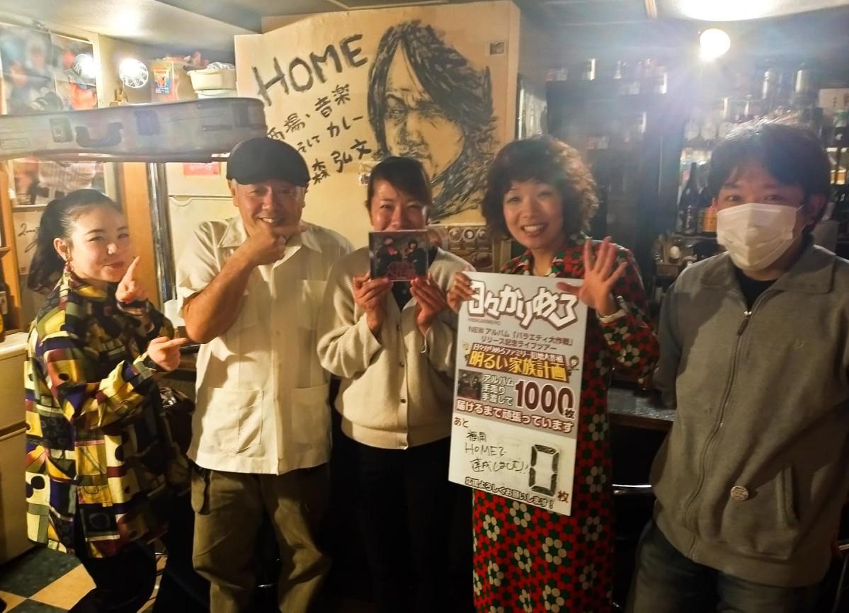 「福岡HOME」で4作目のアルバム販売1000枚を達成(写真提供=日々かりめろ)