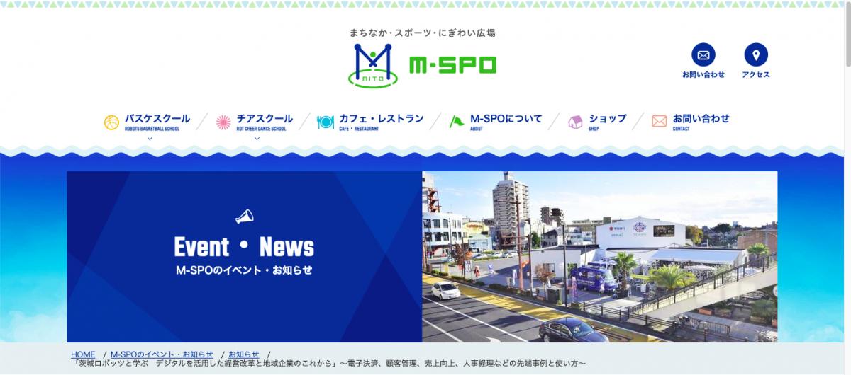 M-SPOウェブページ