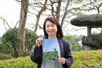 茨城町地域おこし協力隊がパンフレット制作 3年間の集大成に