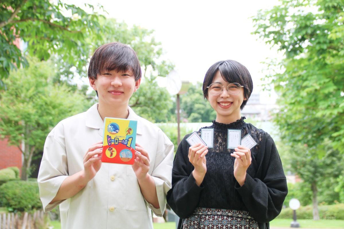 (左から)「防災・減災百人一首」副リーダーの大内さんとプロジェクトリーダーの飯島さん(撮影時のみマスクを外しています)
