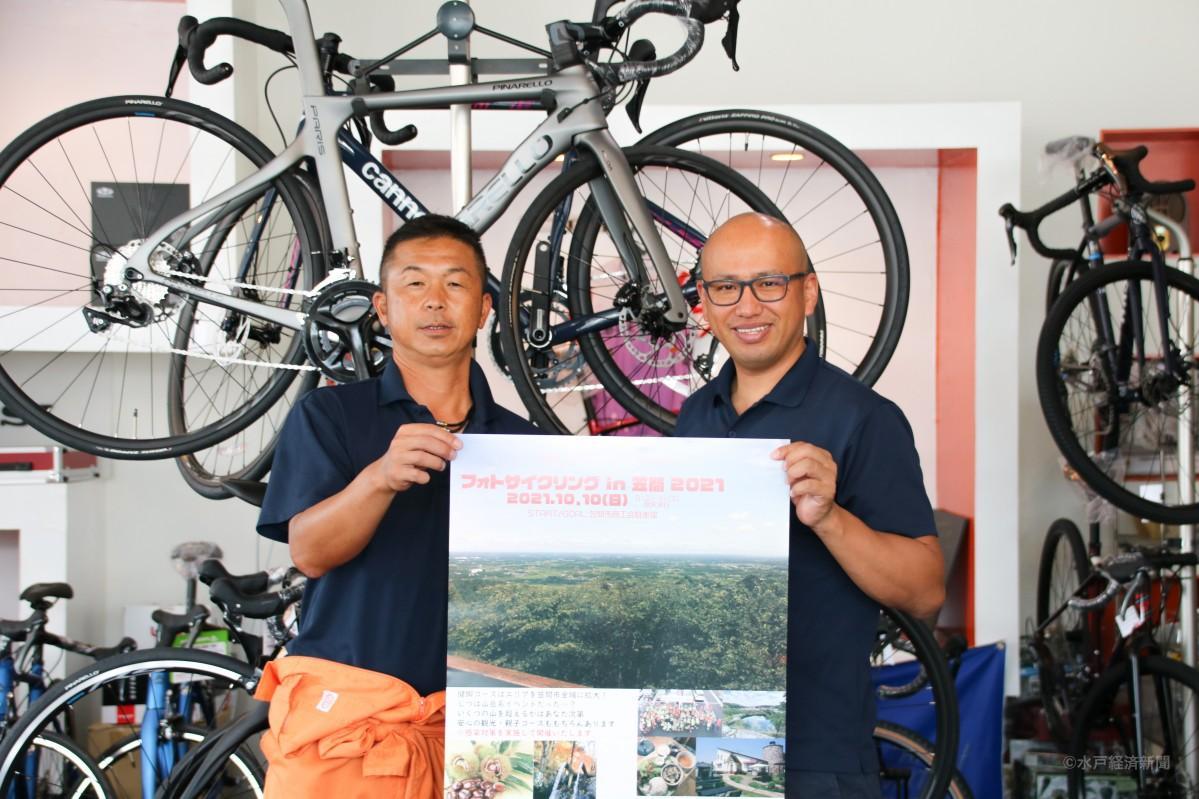 参加を呼び掛ける「笠間自転車de街づくり協会」メンバー(撮影時のみマスクを外しています)