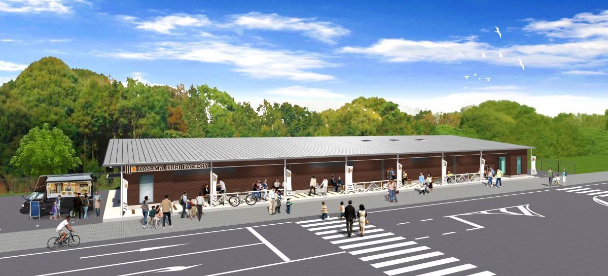 「笠間栗ファクトリー」が建設予定のクリ加工施設(イメージ)