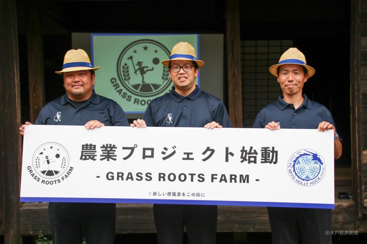 (左から)新規事業担当者の佐野元則さん、西村卓朗GM、小島耕社長