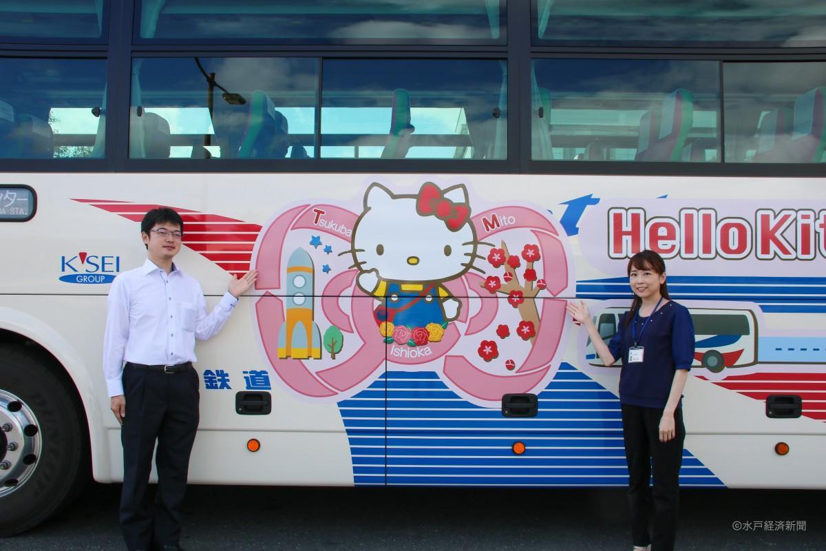 「ハローキティ」ラッピングバス