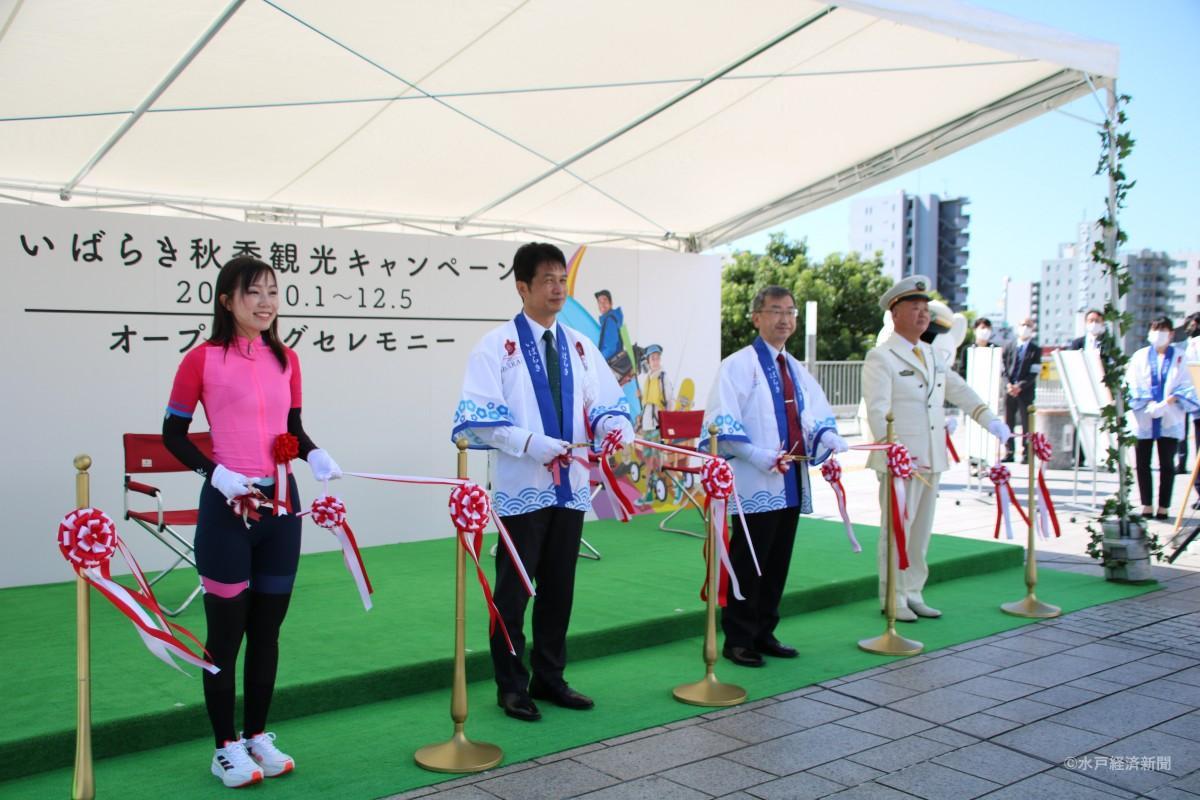 (左から)テープカットを行うMoeさん、大井川県知事、小川一路JR東日本水戸支社長、小森修JR水戸駅長