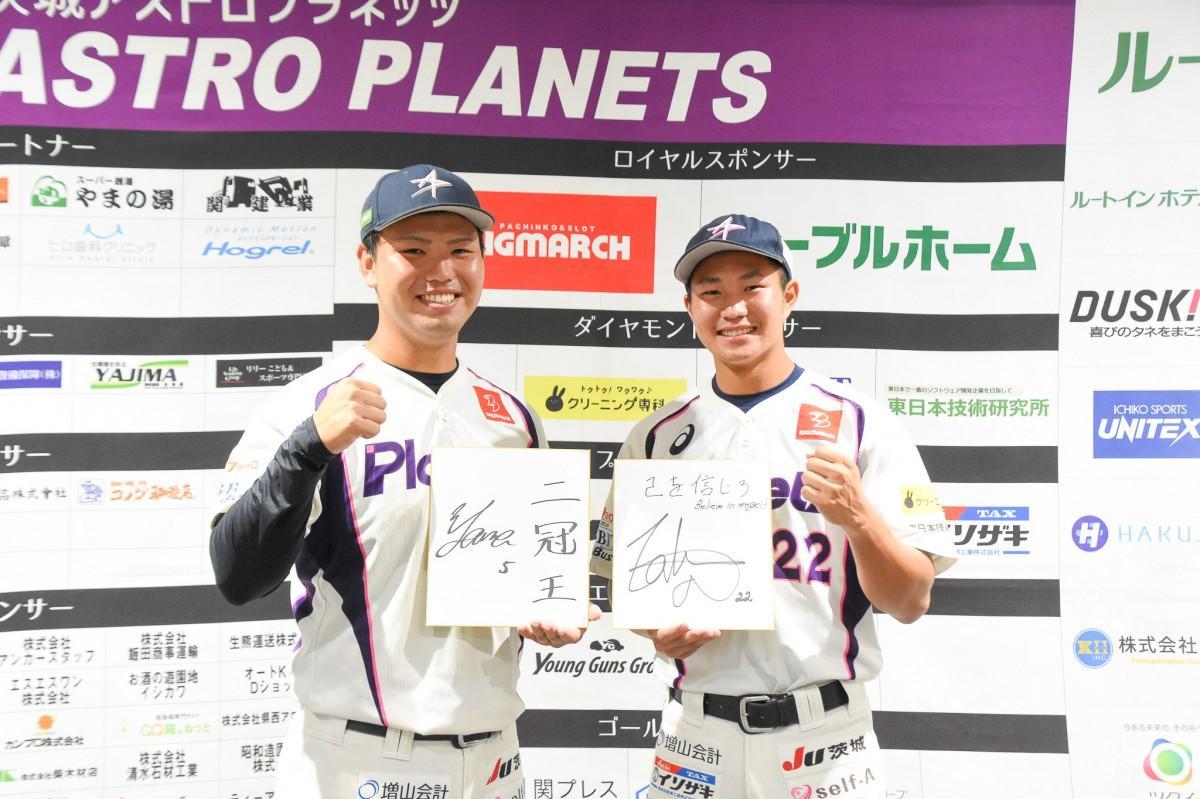 (左から)会見後に喜びを見せる山中選手、大橋選手
