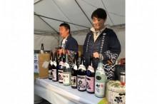 「水戸の新酒まつり」、台風19号被害復興支援で2日間の延長開催