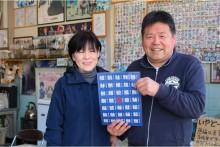 大洗の鮮魚店が茨城弁辞典クリアファイル販売 方言を「分かりやすく」