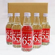 水戸の明利酒類が度数65%の高濃度ウオッカ販売 「酒造メーカーだからできることを」