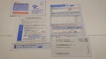 水戸市が1人10万円「特別定額給付金」申請書発送 6月から順次振り込み