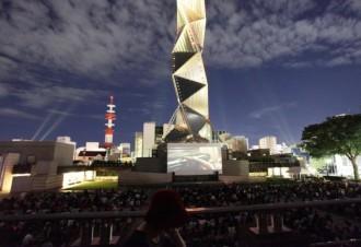 水戸芸術館で「水戸野外映画上映会」 約300人が来場