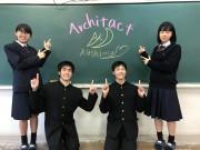 宮崎・串間の高校生4人組が地元をPR 画像600枚をSNSで投稿