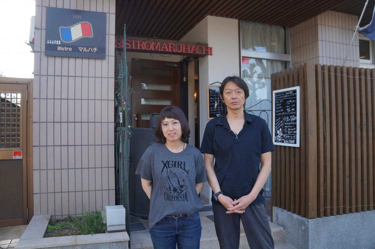 店主の八田淳さんと妻の菜美さん