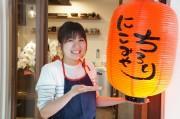 宮崎に一品料理と日本酒の店 市内のフレンチビストロ「ポチロン」の姉妹店