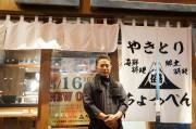 宮崎に旬の県産食材使う大衆酒場「ちょっぺん」 16時から営業