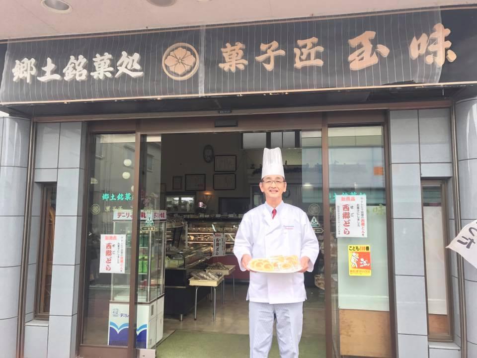 きんこんかんタルトを開発した店主の海江田さん